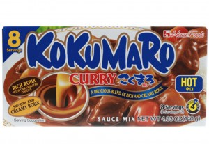 House Kokumaro Curry ostre - 8 porcji - 140g